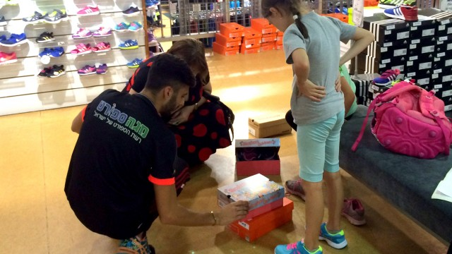 Running-Shoes-Yam-Ahavato